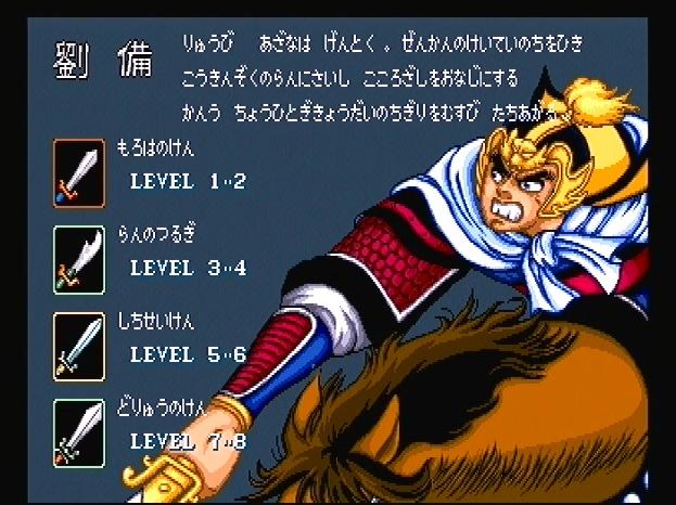 MAME W.I.P. - Tenchi Wo Kurau, Last Bank, Tetris Plus 2, Hidden Catch 2