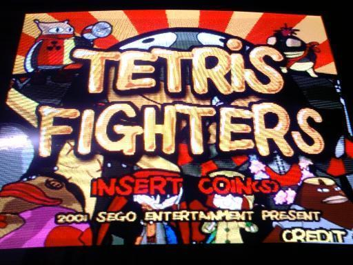 MAME W.I.P. - Tetris Fighters